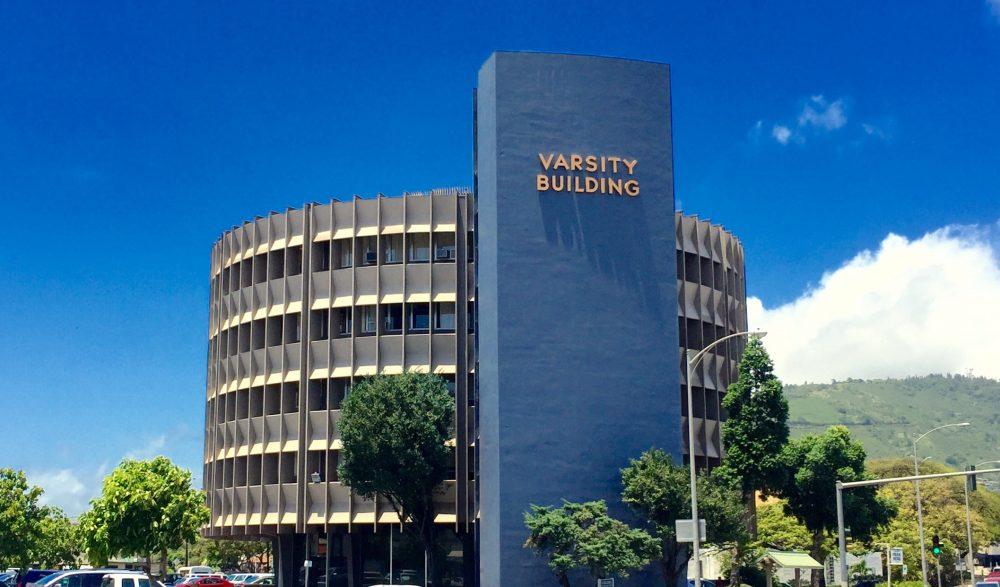 Varsity Building